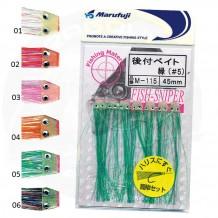 MARUFUJI M-115 FISH SNIPER